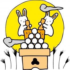 団子がお供えされている満月の中で2匹の兎が餅をつく