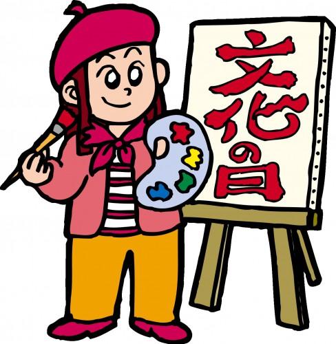 「文化の日」とキャンパスに描く女性画家