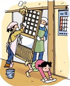 大掃除、障子を外す男性、はたきをかける女性、床掃除をする女の子