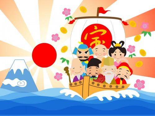初日の出の中、富士山を背に出航する七福神の乗った宝船