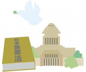 日本国憲法の本、国会議事堂、鳩