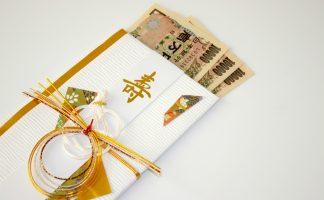 金銀のおしゃれな祝儀袋と3万円