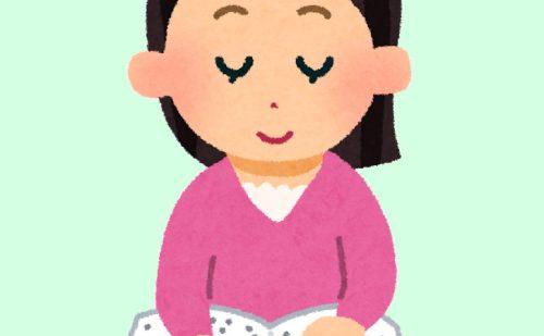 点字を読む女性のイラスト
