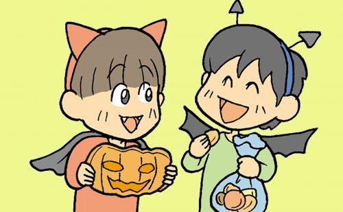 悪魔の扮装をした2人の子ども。右側はお菓子を食べ、左側はカボチャのお面を持っているイラスト