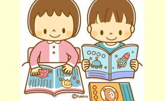 女の子と男の子が並んで絵本を読んでいるイラスト