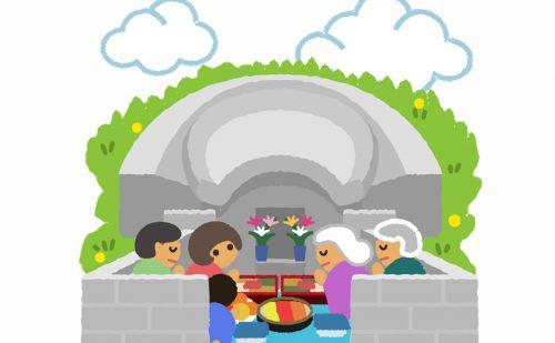 墓の前に重箱を並べ手を合わせる家族のイラスト