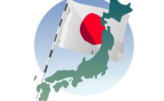 日の丸と日本列島のイラスト