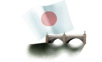 皇居の二重橋に日章旗がかぶったイメージのイラスト
