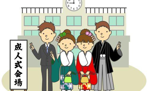 成人式の会場前で記念写真を撮っている、いずれも真面目なスーツと黒い和装の男性と振袖の女性2人のイラスト