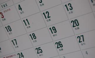 日付と一緒に先勝・友引なども書かれているカレンダーの写真