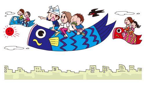 子どもたちを乗せて空を泳ぐ3匹の鯉のぼりのイラスト