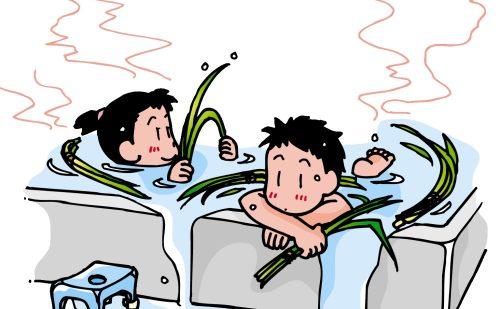菖蒲湯に浸かる男の子と女の子のイラスト